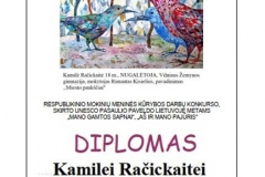 Kamile-Racickaite-4