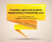 kvietimas_registracija